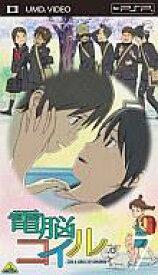 【中古】アニメUMD 電脳コイル 第7巻