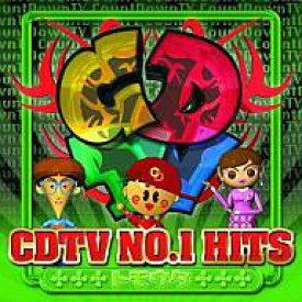 【中古】邦楽CD CDTV NO.1 HITS 〜トモウタ〜