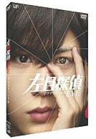 【中古】国内TVドラマDVD 左目探偵EYE