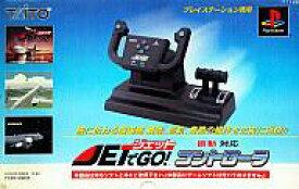 【エントリーでポイント10倍!(9月26日01:59まで!)】【中古】PSハード ジェットでGO!コントローラ