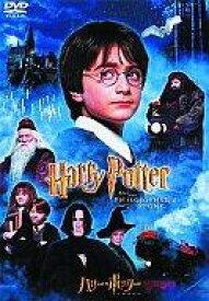 【中古】洋画DVD ハリー・ポッターと賢者の石 特別版<2枚組