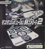 【中古】PSハード ダンスダンスレボリューション 専用コントローラー2