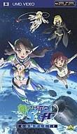 【中古】アニメUMD 舞-乙HiME 0〜S.ifr〜(マイオトメシフル) COMPLETE