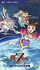 【25日24時間限定!エントリーでP最大26.5倍】【中古】アニメUMD 舞-乙HiME Zwei COMPLETE