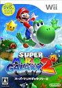 【中古】Wiiソフト スーパーマリオギャラクシー2