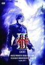 【中古】邦楽DVD Gackt/VISUALIVE ARENA TOUR2009