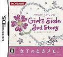 【中古】ニンテンドーDSソフト ときめきメモリアル Girl's Side 3rdStory
