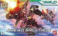 【中古】プラモデル 1/144 HG アヘッドスマルトロン 「機動戦士ガンダム00(ダブルオー)」
