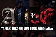 【中古】邦楽DVD 玉木宏 / TAMAKI HIROSHI LIVE TOUR 2009 「alive」