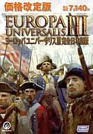 【中古】Windows2000/XP/Vista DVDソフト ヨーロッパユニバーサリスIII 価格改定版 [完全日本語版]