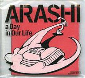 【エントリーでポイント10倍!(7月11日01:59まで!)】【中古】邦楽CD 嵐 / a Day in Our Life[限定盤]