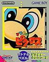 【中古】GBソフト マリオのピクロス