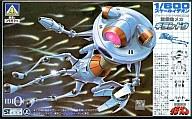 【中古】プラモデル 1/600 バッフ・クラン 宇宙軍制式 重機動メカ ギラン・ドウ 「伝説巨神 イデオン」 [G5.TS-09]【タイムセール】