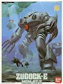 【中古】プラモデル 1/144 MSM-07/E ズゴックE 「機動戦士ガンダム 0080 ポケットの中の戦争」