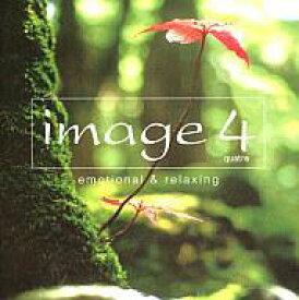 【中古】BGM CD イマージュ4 quatre〜エモーショナル&リラクシング