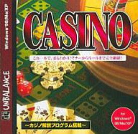 【中古】Windows98/Me/XP CDソフト テーブルゲーム カジノ 爆発的1480シリーズ