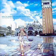 【中古】CDアルバム ARIA The ANIMATION オリジナルサウンドトラック
