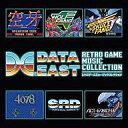 【中古】アニメ系CD データイースト レトロゲームミュージックコレクション