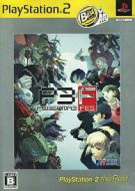【25日24時間限定!エントリーでP最大26.5倍】【中古】PS2ソフト ペルソナ3 フェス[廉価版]