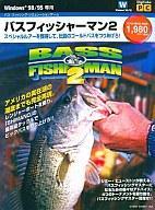【中古】Win ソフト バスフィッシャーマン2
