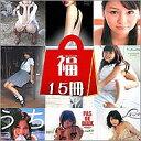 【中古】福袋 じゃんく 女性写真集 15冊セット