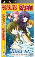 【中古】PSPソフト Ever17〜Premium Edition〜[廉価版]