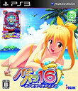 【中古】PS3ソフト パチパラ16〜ギンギラパラダイス2〜