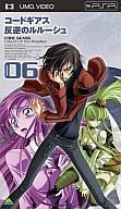 【中古】アニメUMD コードギアス 反逆のルルーシュ volume06