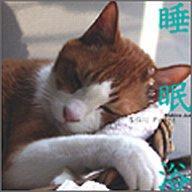 【中古】その他CD 牧野持侑 / 睡眠浴-倍音浴2-