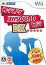 【中古】Wiiソフト カラオケJOYSOUND Wii DX [ソフト単品]