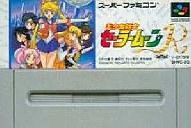 【中古】スーパーファミコンソフト 美少女戦士 セーラームーンR(ACG) (箱説なし)