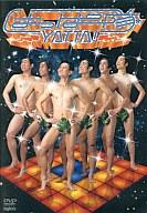 【中古】その他DVD はっぱ隊/YATTA! ((株) ポニーキャニオン)