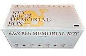 【25日24時間限定!エントリーでP最大26.5倍】【中古】Windows2000/XP/Vista DVDソフト KEY 10th MEMORIAL BOX