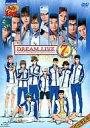 【中古】その他DVD ミュージカル「テニスの王子様」DREAM LIVE 7th [初回限定版]