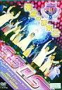 【中古】その他DVD S.S.D.S.(スーパースタイリッシュドクターストーリー)初夏の診察会 5th Event 2006.5.27 at 九段会館