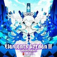 【中古】アニメ系CD Elements Garden/Elements Garden III