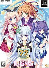 【中古】PSPソフト 77(セブンズ)beyond the Milky Way[限定版]