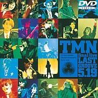 【中古】邦楽DVD TMN・LAST GROOVE 5.19 final liv ((株)SME・インターメディア)