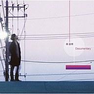 【中古】邦楽CD 秦基博 / Documentary[初回限定盤B]