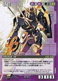 【中古】ガンダムウォー/GUNDAM WAR BIG WAVE '09で配布 SP-63 [SP] : Oガンダム【Koma版】