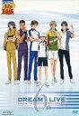 【中古】その他DVD ミュージカル テニスの王子様 コンサート DREAM LIVE 6th