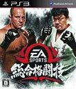 【中古】PS3ソフト EA SPORTS 総合格闘技