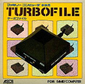 【中古】ファミコンハード ターボファイル