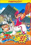 【中古】ファミコンソフト ファミスタ'93 (箱説あり)