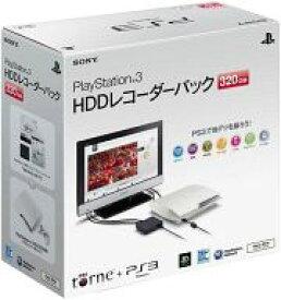 【エントリーでポイント最大19倍!(5月16日01:59まで!)】【中古】PS3ハード プレイステーション3 HDDレコーダーパック 320GB クラシック・ホワイト (torne トルネ同梱)