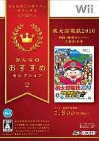 【中古】Wiiソフト 桃太郎電鉄2010 戦国・維新のヒーロー大集合!の巻 [廉価版]