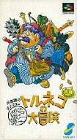 【中古】スーパーファミコンソフト トルネコの大冒険 不思議のダンジョン