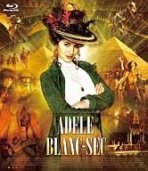 【中古】洋画Blu-ray Disc アデル/ファラオと復活の秘薬 ブルーレイ&DVDセット
