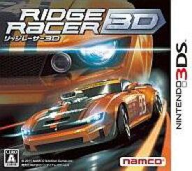 【中古】ニンテンドー3DSソフト リッジレーサー3D