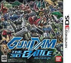 【中古】ニンテンドー3DSソフト GUNDAM THE 3D BATTLE